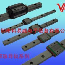 供应VAV滑动导轨轴承直线导轨