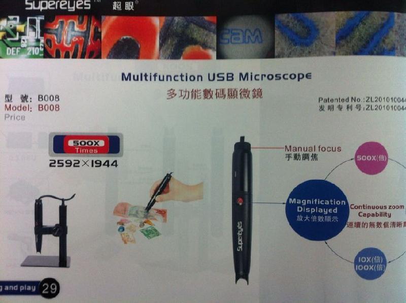 数码显微镜图片 数码显微镜样板图 便携式数码显微镜B008 ...