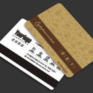 磁条卡条码卡透明卡磨砂卡刮刮卡图片