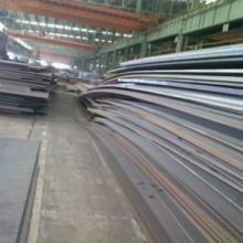 X80管线钢,锅炉板,容器板,低合金,高强板,耐磨板,合金结构钢板,