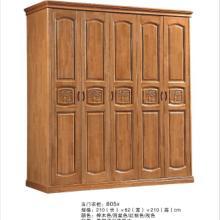 供应橡木衣柜实木衣柜橡木家具805#
