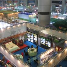 供应广州清洁用品展览会