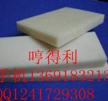 ABS板材耗材料建筑模型板改造板塑料板胶板胶版2mm批发