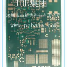 PCB电路板/线路板厂家
