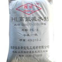 供应减水剂,高效减水剂,泓乐减水剂