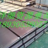 供应高强钢BS900MCJ4