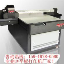 供应深圳玻璃印刷机器