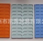 20片装塑料晾片板凉片板玻片板图片