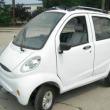 供应低碳环保电动车
