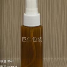 供应30ml成都塑料扁瓶清洁剂瓶