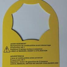 上海士超包装 设计 生产 纸制品系列 吊卡吊牌SC0058