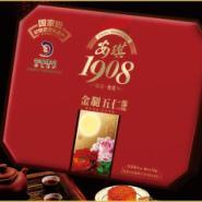 安琪1908金腿伍仁月饼图片