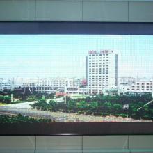供应贵州各种型号LED显示屏定做安装