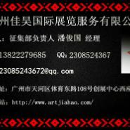 佛山定窑瓷器鉴定定窑瓷器拍卖图片