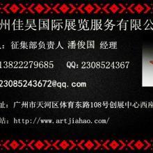 供应广西南宁玉石拍卖