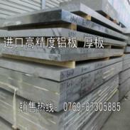 拉伸铝板高强度模具铝板图片