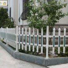 供应塑钢园艺护栏