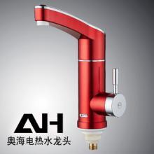 供应南京电热水龙头/卫浴电器厂家