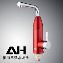 供应慈溪卫浴电器/象山电热水龙头