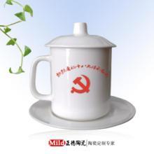 供应景德镇高档聚会用品陶瓷茶杯
