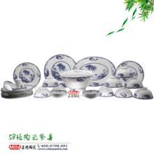 供应陶瓷餐具礼品套装