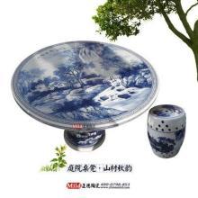 供应陶瓷桌凳