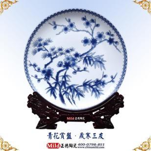 高档会议庆典陶瓷纪念盘图片