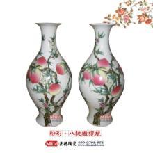 供应粉彩陶瓷观赏瓶