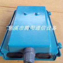 供应电话电缆分线盒 电话分线盒
