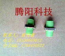 供应FC分体光纤适配器图片