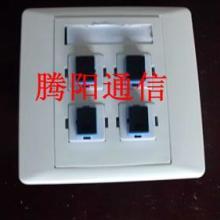 供应多口光纤信息面板