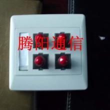 供应LC光纤信息面板