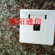 供应单口光纤信息面板
