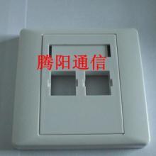 供应86光纤信息面板
