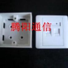 供应中国电信光纤信息面板