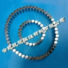 供应强力磁柱-圆柱强磁铁-小磁棒永磁铁图片