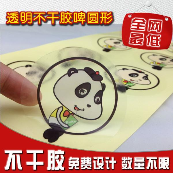 不干胶标签图片|不干胶标签样板图|拉丝金不干胶标签