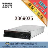 IBM服务器X3690x5-7147I210图片