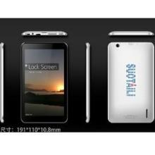 供应7寸安卓平板电脑厂家国产7寸安卓平板电脑厂家推荐