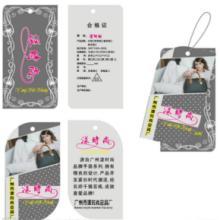 供应金华女性抹胸纸卡设计印刷