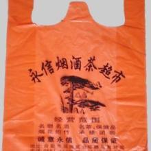 合肥订做塑料广告袋哪家好?合肥塑料广告袋批发,【锦程包装】
