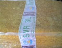 供应长期越南3L胶