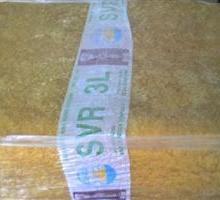 供应长期越南3L胶图片