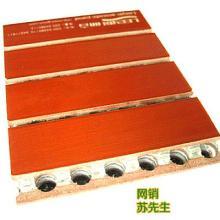供应装饰吸音板材料河北影剧院降噪槽木吸音板展览室隔热室内声音B1级阻