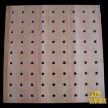 供应防火吸音材料重庆隔热孔木吸音板环保15MM室内吸声材料内墙木质板