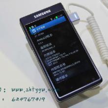 三星b9388水货多少钱 三星手机b9388