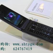 供应 三星手机i9508三星i9508水货价格