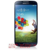 三星手机i9508 三星i9508水货价钱