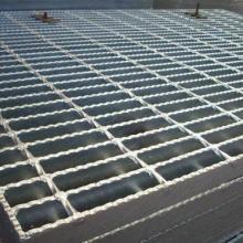 供应耐压压缩钢格板齿形钢格板 宁夏耐压压缩钢格板齿形钢格板