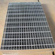 供应 银川镀锌钢格板  镀锌格栅板厂家